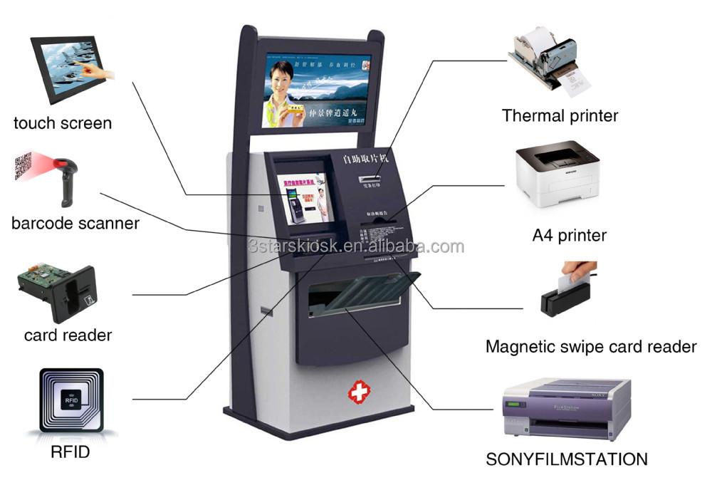 Epson Easy Photo Print скачать последнюю версию - картинка 2