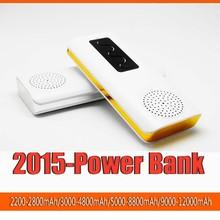 4000mah V3.0 mini portable speaker power bank/fm radio usb sd card reader speaker +music MP3 torch+power bank