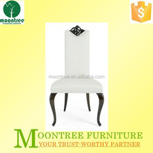 MDC-1112 Top Quality French Style Wood Carved Dining Chair