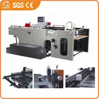 FB Series Full Automatic Screen Printing Machine