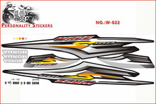 free design sticker, design for motorcycle, sticker for Honda WAVE 100 S 2008