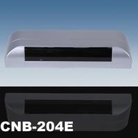 CANBO Curtain IR Motion Sensor, 2 Beams - Black