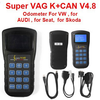 2015 Top Selling Super Vag K Can 4.8 newest version multi-language