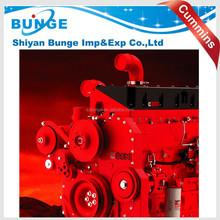 Chine stock produits pour types de sulzer marine moteur