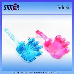 rubber pet bath shower brush pet bath product pet grooming product