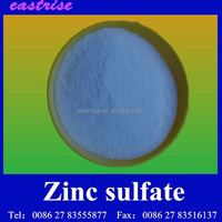 Food Grade zinc sulfate heptahydrate formula made in china