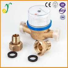 Plastic cap brass body rotation vane cold water meter cover