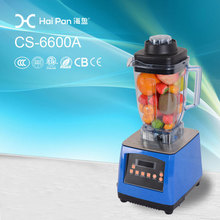2100W CS-6600A 2015 New Style Professional Small Home Appliance Food Mixer/Fruit commercial baby food blender