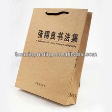book series hand paper bags