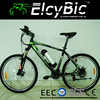 high specification 21 speed gear highly mountain electric bike 250w motor pedelec