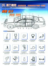 automotive rubber parts auto rubber component with customized shape