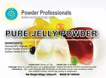 Jelly powder Nata de Coco Powder 2015 new products
