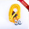 Auto Car Vehicle Tow Strap Car Emergency Tools Nylon Tow Rope