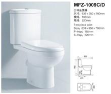 artículos sanitarios de dos piezas del inodoro baño