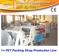 New design plastic strap making machine WITH HIGH PERFORMANCE