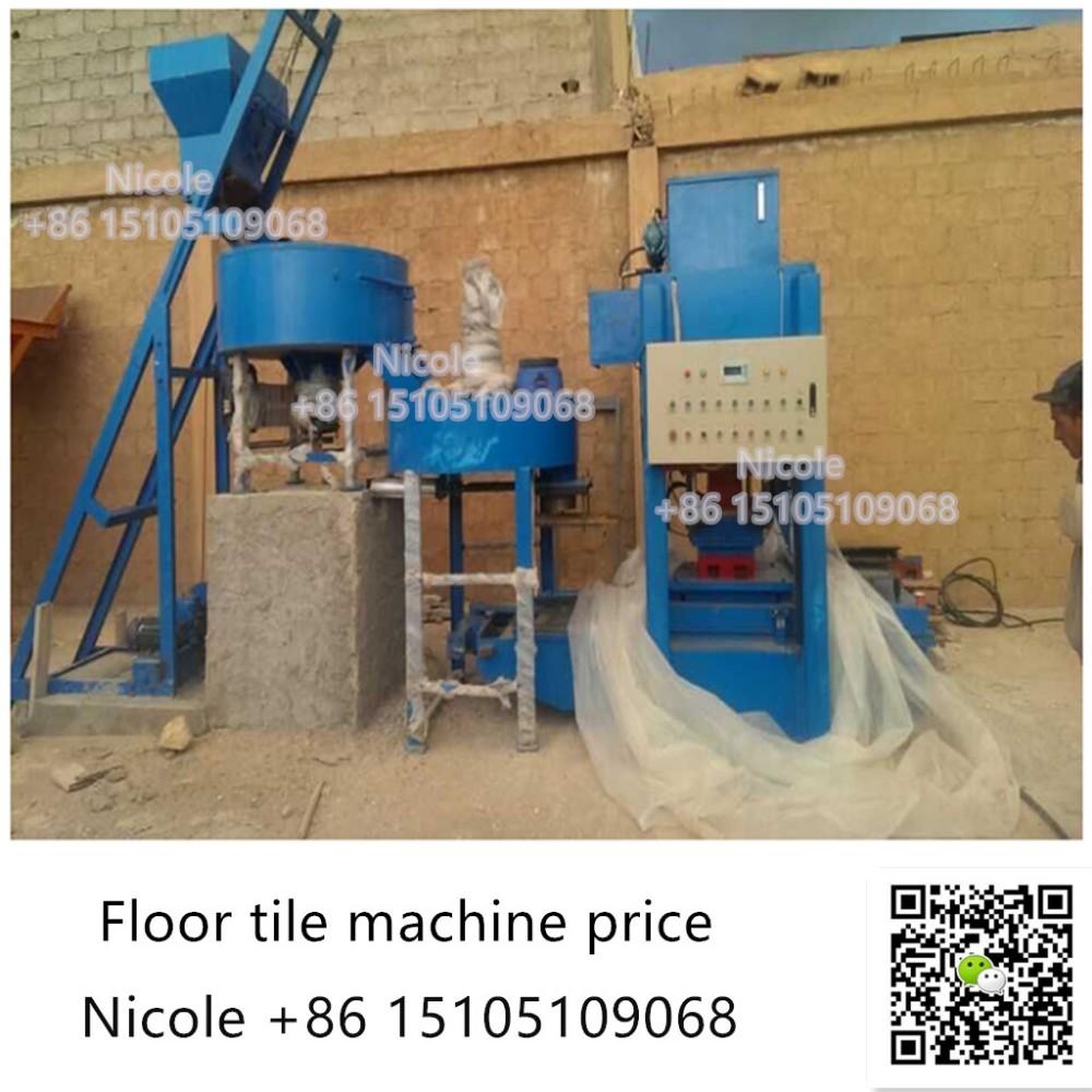 Kb125e Floor Tile Making Machine Price Buy Floor Tile Making