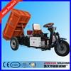 energy saving motorcycle three wheel price/high equlity motorcycle three wheel price/affordable motorcycle three wheel price