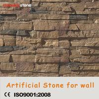 interior and exterior wall coating material