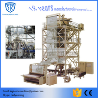 Ruian three layers co-extrusion agricultural greenhouse film blowing machine