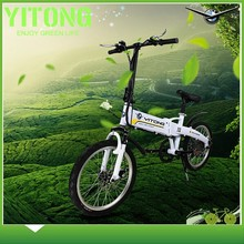 Folding Electric Bicycle With 36V10AH Lithium Battery