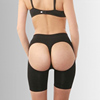 WONDQ Women's Sexy Breathable Invisible Thigh Slimmer Booty Lifter