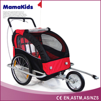 2015 New China Factory Pet dog bicycle trailer bike trailer and stroller jogger folding