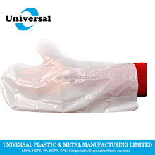 Hot Sale Customized Plastic Dog poop gloves