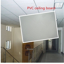 PVC gypsum ceiling production line and product