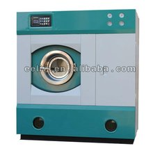 2012 latest fashion style dry cleaning machine for clothes