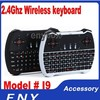 2.4GHz Wireless Mouse and Keyboard Remote Control for MK808b