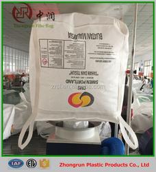 2015 cheapest FIBC bag pp big bag 1000kg,1 tonne bulk bag beige color with inside lamination manufacture china
