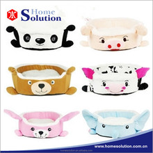 Popular desigh Dog Bed 2015 Pet house cute animal printing