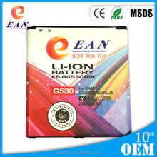 Ean oem mobilephone battery for Samsung G530