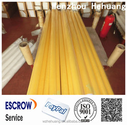 2015 hot sale printing mesh in hebei anping (With High Quality)