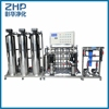 ZHP 3000LPH bottle pure dow ro membrane water treatment