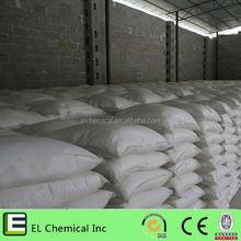cheap price food grade 99.2% sodium bicarbonate from EL
