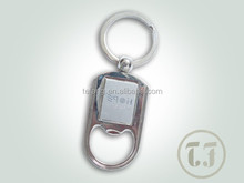 factory Specializing in the production of Daily use bottle opener keychain