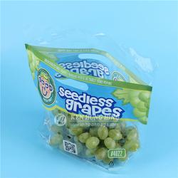 High Quality Zip Lock Plastic Grapes Bag Custom Fruit Shopping Bag