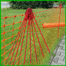 Dog sports field used waring safety net plastic barrier fence roll