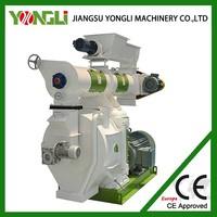 2015 low consumption biomass machine per pellet