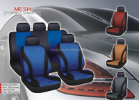 classic design mesh,100% Polyester Auto Accessories full sets Car Seat Cover