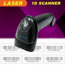 SINMARK SK-2010 white/black cheap outdoor barcode scanner