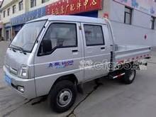 wuzheng camión camión