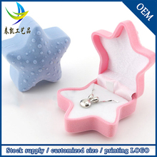 2015 High Quality Best Selling Products Trendy Star Jewelry Ring Box