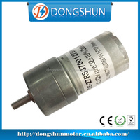 DS-27RS370 27mm 24v brushed dc gear motor for fan