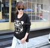OEM women's digital print tiger pattern long sleeve tshirt