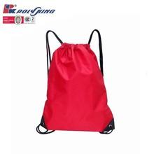Foldable basketball backpack (PK-10931)
