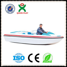 Fine quality leisure boat, battery boat, paddle boats for sale/ QX-084F
