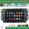 Pure Android 4.4 Car Radio for Chevrolet AVEO 2002-2011 with Free Map GPS Navigation, Trade Assurance Supplier
