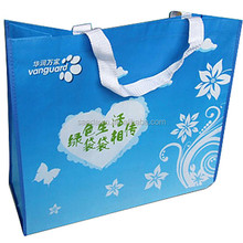 Promotion Advanced Technology biodegradable bags